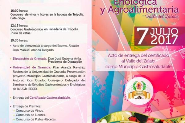 Feria Agroalimentaria, Gastronómica y Enológica